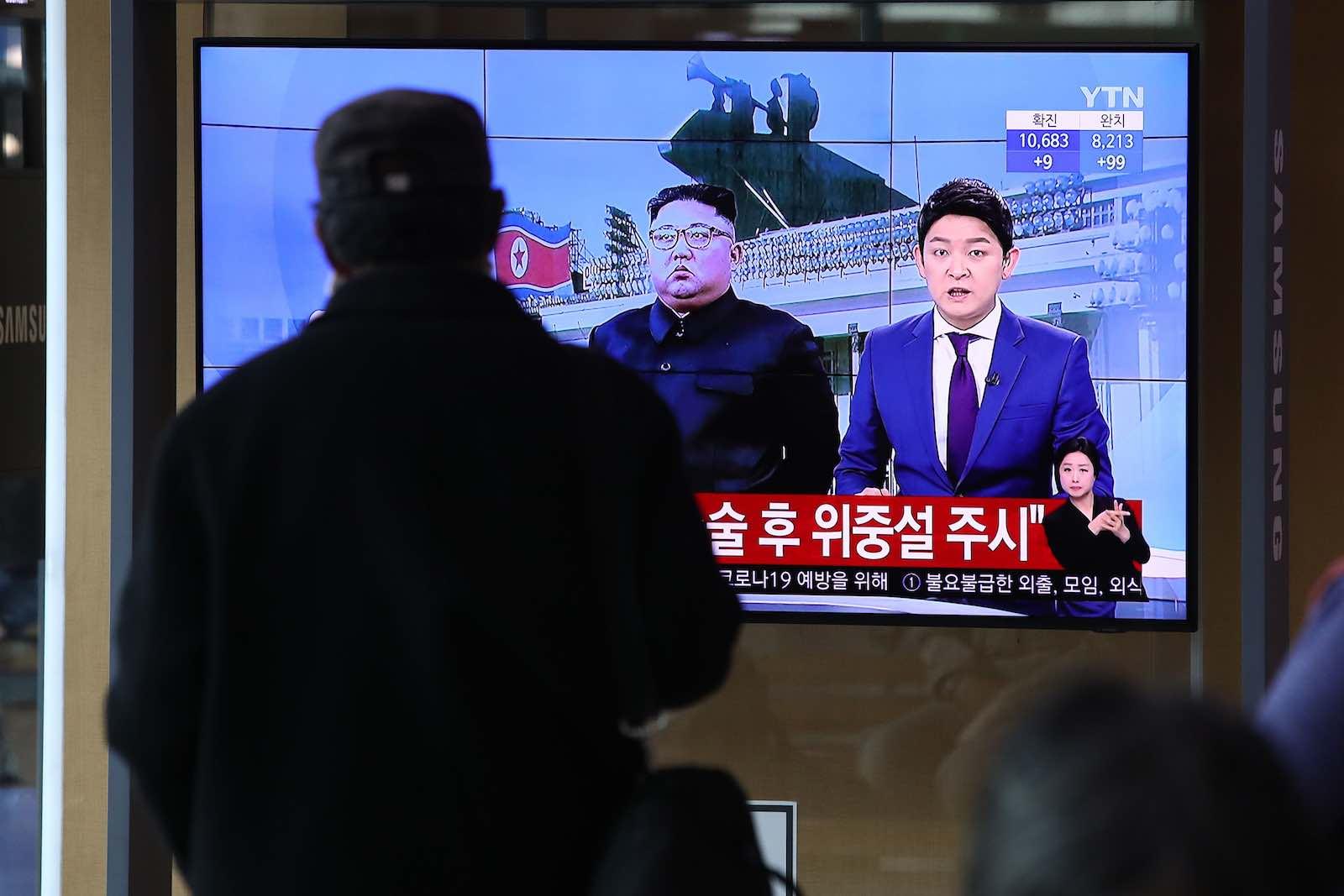 North Korean Leader Kim Jong Un's Health Under Speculation After Surgery