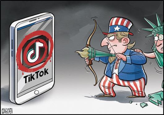 TikTok-Uncle-Sam